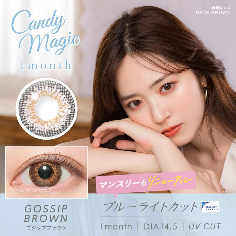 Candymagic 1month GOSSIP BROWN