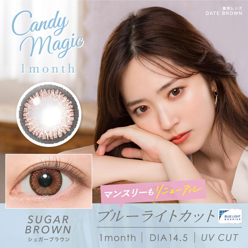 Candymagic 1month SUGAR BROWN