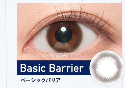 Basic Barrier ベーシックバリア